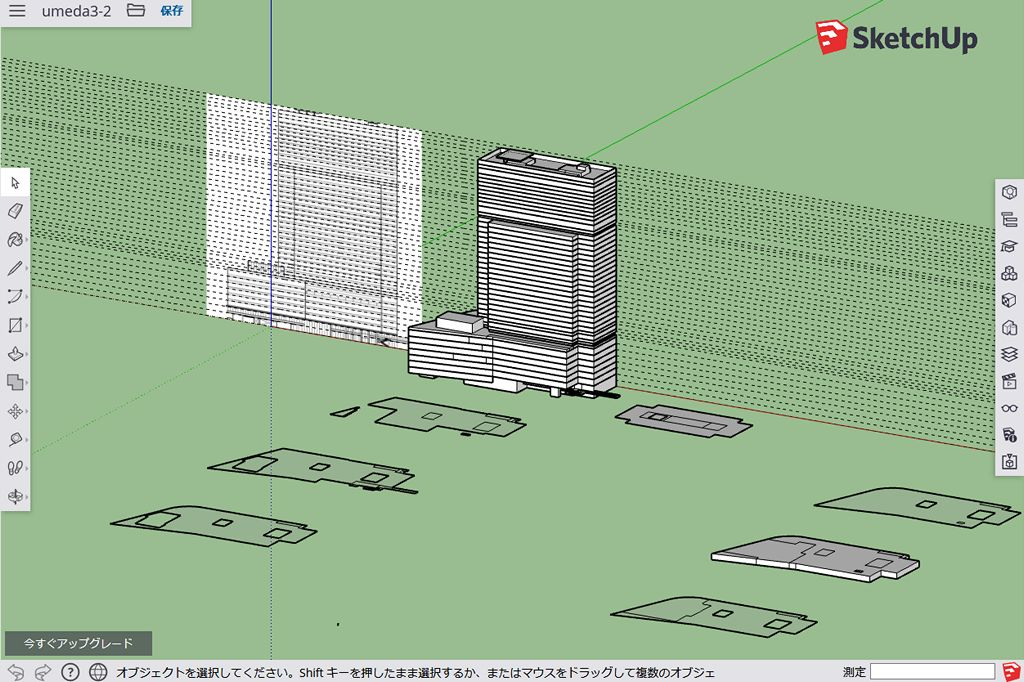 Edit with SketchUp