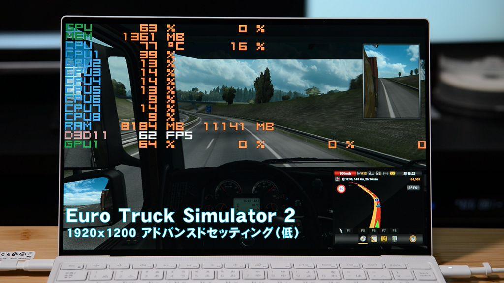 XPS 13 9300 で Euro Truck Simulator 2