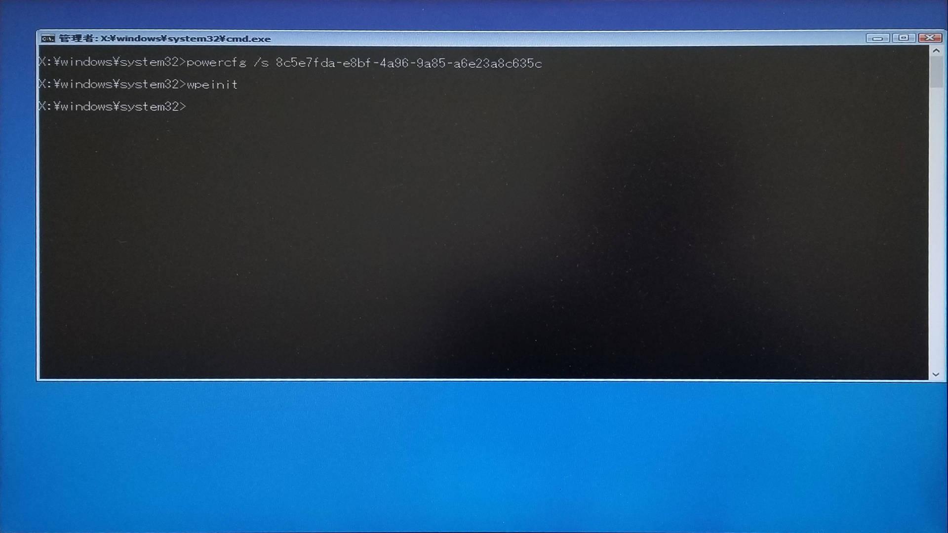 Windows PE 起動画面